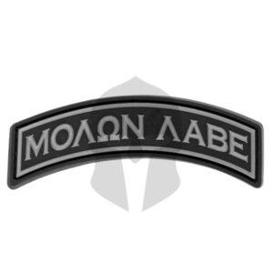 JTG Molon Labe TAb Rubber Patch swat