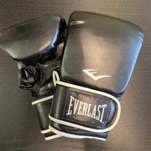 Everlast Advanced Heavy Bag Gloves